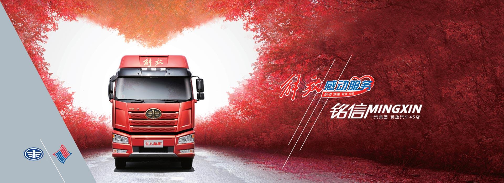 上海铭信汽车4S店