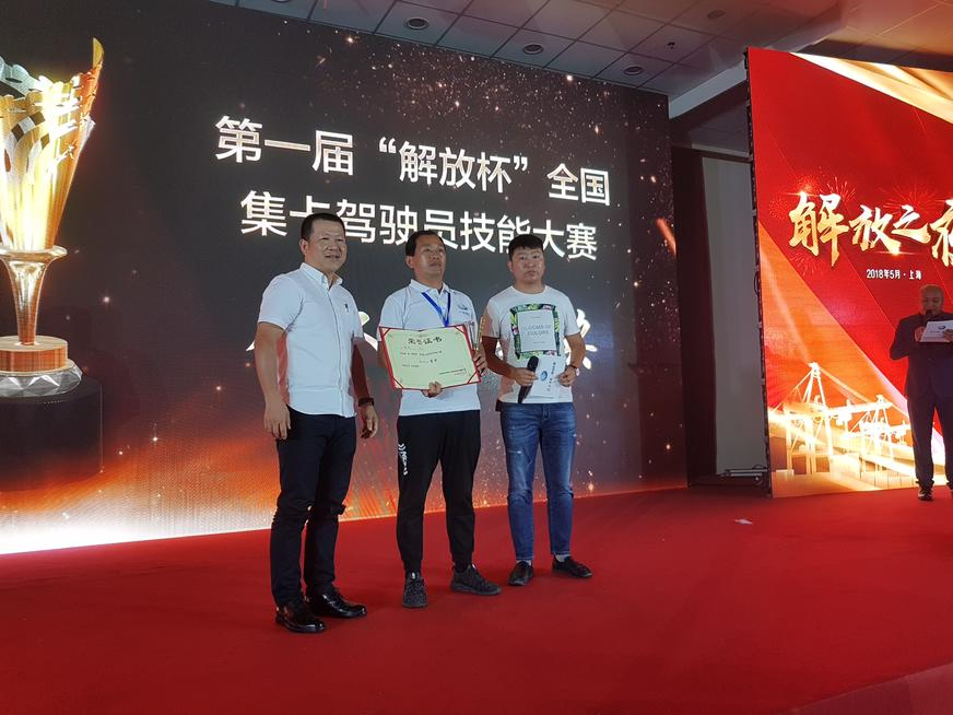 上海的王振洲获得一等奖