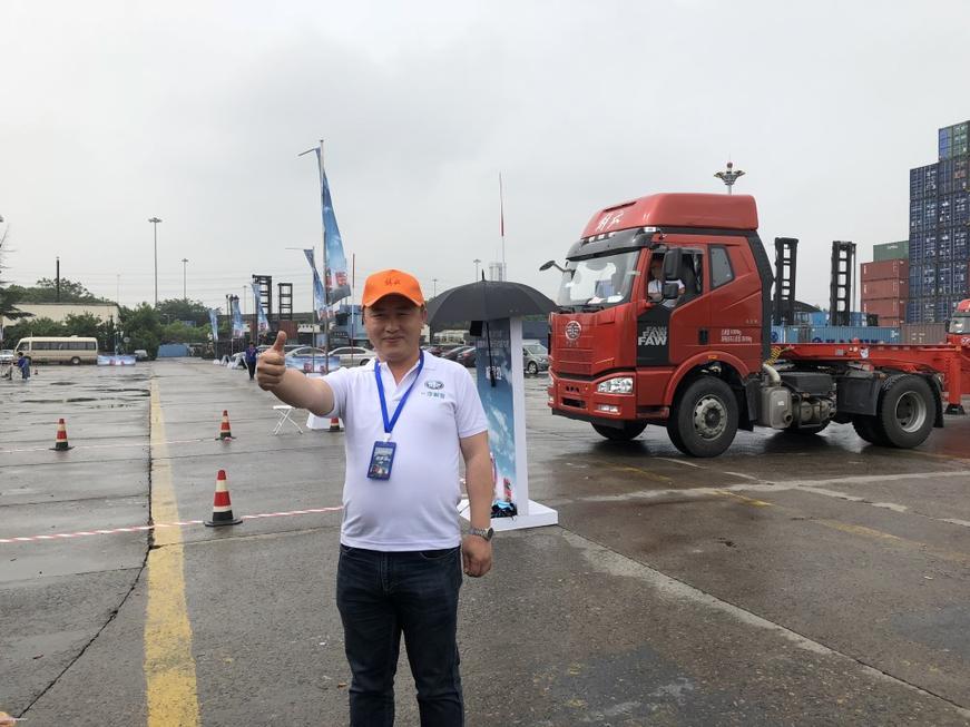 大连宏盛吉运集装箱运输有限公司赵明哲